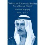 sabah al-salim al sabah - robert l. jarman - the london centre of arab studies
