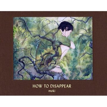 portada how to disappear