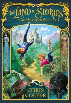 portada the land of stories the wishing spell