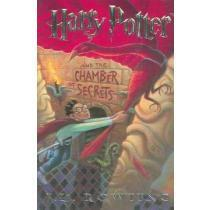 portada harry potter and the chamber of secrets
