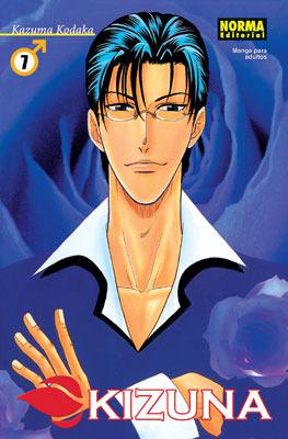Kizuna 07 (manga para adultos) kazuma kodaka