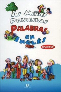 portada As miñas primeiras palabras en inglés (Infantil-Xuvenil)