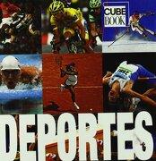 Deportes Cube - Libreria Universitaria ( S - Libreria Universitaria