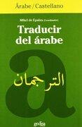 Traducir del Árabe (Teoria Practica Traduccion) - Mikel De Epalza - Gedisa
