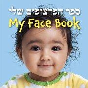 my face book - star bright books (cor) - star bright books