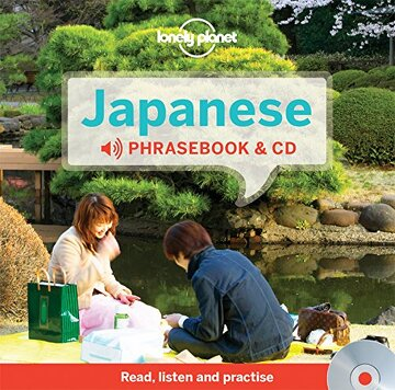 portada Lonely Planet Japanese Phrasebook and Audio CD (Lonely Planet Phrasebook: Japanese)