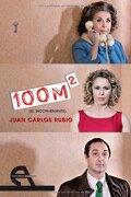 100 m2 (Teatro) - Juan Carlos Rubio - Ediciones Antígona