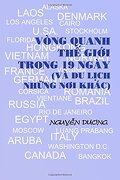 Vong Quanh The Gioi Trong 19 Ngay (Vietnamese Edition)