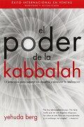 El Poder de la Kabbalah - Yehuda Berg - Kabbalah