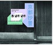 KYOTO (En papel)                                                      IS