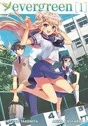 Evergreen: Vol. 1 (libro en Inglés) - Yuyuko Takemiya - Seven Seas