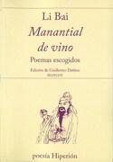 Manantial de Vino - Hiperión - Hiperión