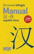 Diccionario Bilingue Manual Español-Chino - Larousse Editorial - Vox