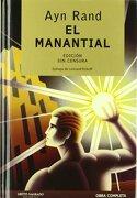 El Manantial - Ayn Rand - Grito Sagrado