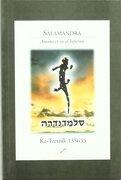 Salamandra. Amanecer en el Infierno - Ka-Tzenik 135633 - Ediciones La Llave