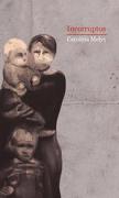Incorruptos - Carolina Melys - Montacerdos Ediciones