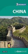 China 2017 (la Guia Verde) (en Papel) - Varios Autores - Aguilar