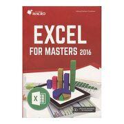 Excel for Masters 2016 (libro en Castellano, ISBN: 9786123044497) - Johnny Pacheco Contreras - Alfaomega Editor