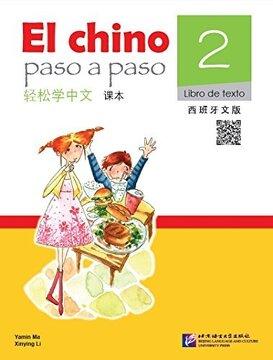 portada El Chino Paso a Paso Vol. 2 - Libro de Texto