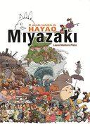 El mundo invisible de Hayao Miyazaki - Laura Montero Plata - Dolmen Editorial