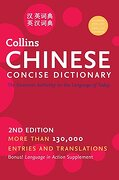 Collins Chinese Concise Dictionary, 2nd Edition (Collins Language) (libro en Inglés) - Harpercollins Publishers Ltd - Collins