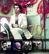 Los 70 en Fotografias - James Lescott - Parragon