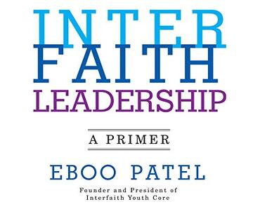 portada Interfaith Leadership: A Primer (libro en Inglés) (Audiolibro)