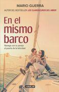 En el Mismo Barco - Mario Guerra - Aguilar