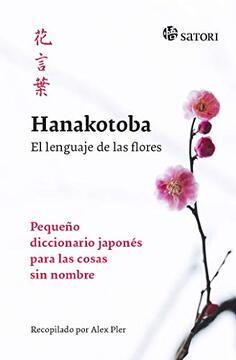 portada Hanakotoba. El Lenguaje de las Flores