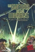La Guerra de los Mundos - H.G. Wells - Latinbooks