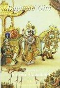 Baghavad Gita - Swami Sivananda - Swami - - ELA