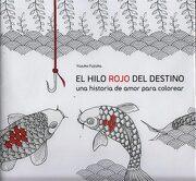 El Hilo Rojo del Destino - Yasuko Fujioka - Distal