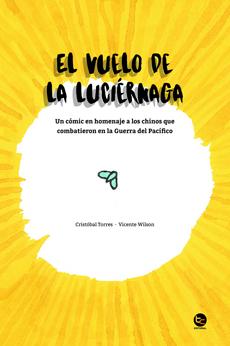 portada El Vuelo De La Luciernaga